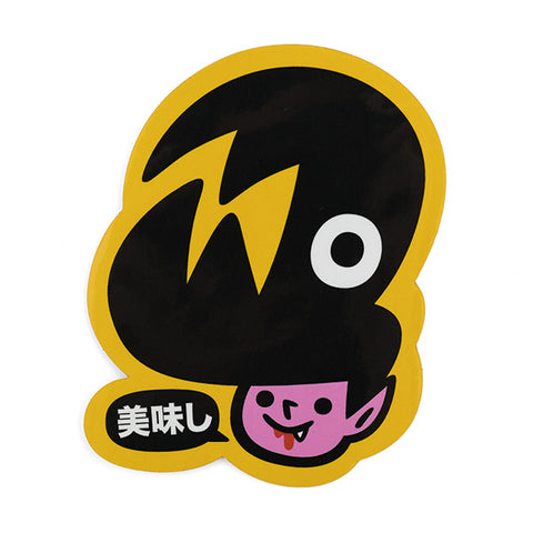 Lucas Sticker (Small)