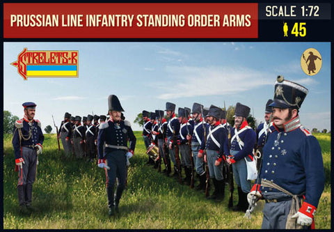 211 Prussian Line Infantry in Summer Dress standing Order Arms - Napoleonic