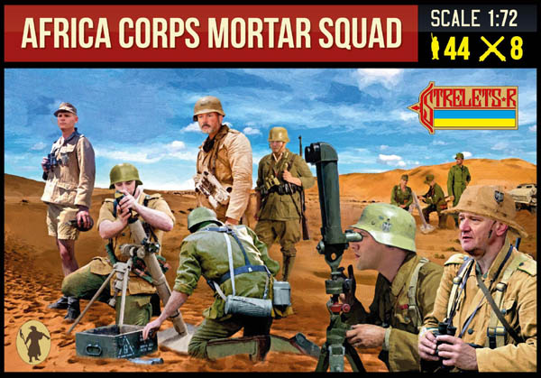 280 Africa Corps Mortar Squad (WW2)