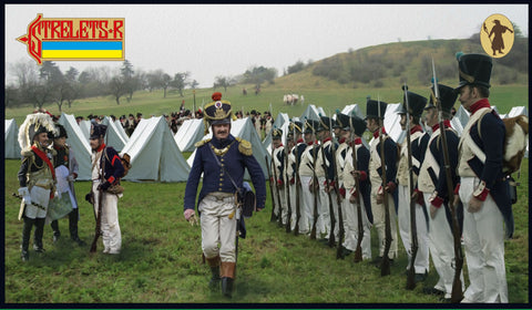 222 French Infantry in Summer Uniform Standing Order Arms - Napoleonic
