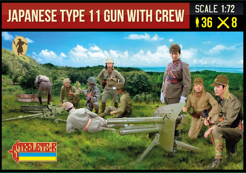 281 Japanese Type 11 Gun with Crew (WW2)