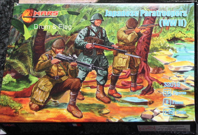 Mars 32019. Japanese Paratroopers WWII. Plastic 1/32 Scale Figures.