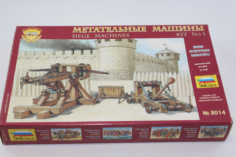 ZVEZDA 8014. SIEGE MACHINES KIT No 1.  1/72 SCALE UNPAINTED PLASTIC. USED. UNSEALED