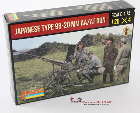 Strelets 226 WW2 Japanese Type 98 20mm AA-Gun. 1/72 Scale Plastic Figures