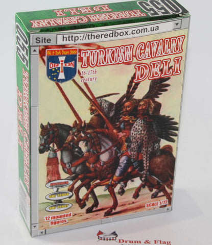 Orion 72055 - Turkish Cavalry (Deli). 16th-17th Century. 1/72 Scale Plastic Figures