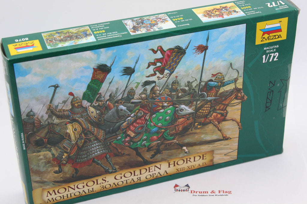 Zvezda 8076 - Mongols. Golden Horde. XIII-XIV Century A.D. 1/72 Scale