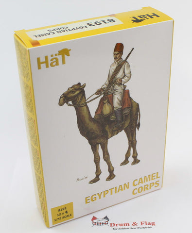 HAT SET 8193 - EGYPTIAN CAMEL CORPS - 1:72 SCALE UNPAINTED PLASTIC FIGURES