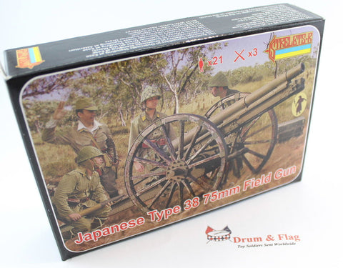Strelets Set 176 - WW2 Japanese Type 38 75mm Gun - 1/72 Scale Plastic Figures