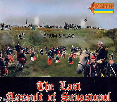 STRELETS 906 THE LAST ASSAULT OF SEVASTAPOL. CRIMEAN WAR 1/72 SCALE.