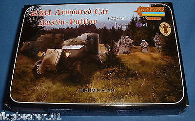 STRELETS A 11 WW1 RUSSIAN ARMOURED CAR AUSTIN-PUTILOV  1/72 SCALE