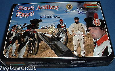 STRELETS SET #78 - NAPOLEONIC FRENCH ARTILLERY IN EGYPT - 1/72 SCALE PLASTIC