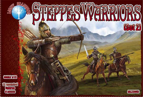 DARK ALLIANCE 72052 STEPPES WARRIORS SET #2 - 1/72 SCALE.