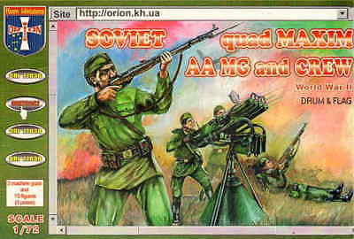 ORION 72037 WW2 SOVIET QUAD MAXIM AA MG & CREW. 1/72 SCALE. WWII RUSSIANS.
