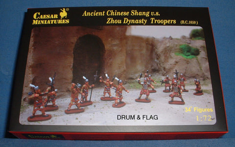 CAESAR SET 29. ANCIENT CHINESE SHANG vs ZHOU DYNASTY TROOPERS 1/72 Scale. bc1050