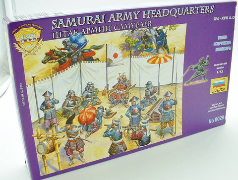 Zvezda 8029 Samurai Army Headquarters. 1/72 Scale