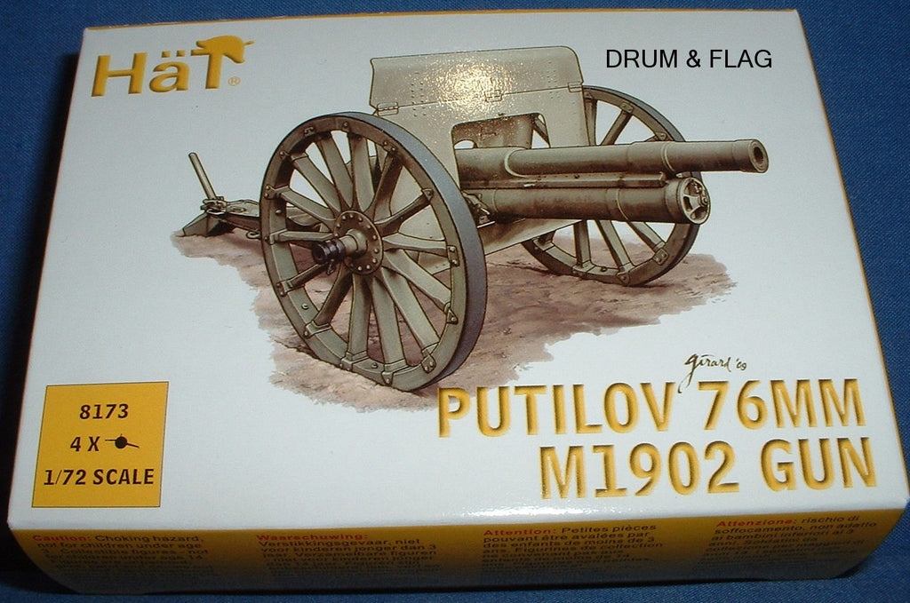 HAT 8173. WW1 RUSSIAN PUTILOV 76mm M1902 GUN. 1/72 SCALE PLASTIC.