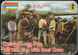 Strelets Set A 14 - Cresout Long Tom 155mm with Boer Crew - 1/72 Scale Plastic Figures