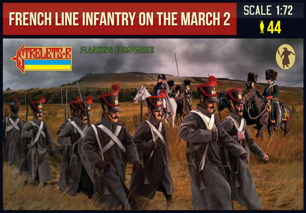 Strelets 220 Napoleonic French Line Infantry on the March #2. 1/72 Scale.