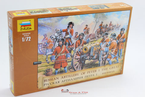 ZVEZDA 8058: RUSSIAN ARTILLERY OF PETER THE GREAT. 1:72. GREAT NORTHERN WAR