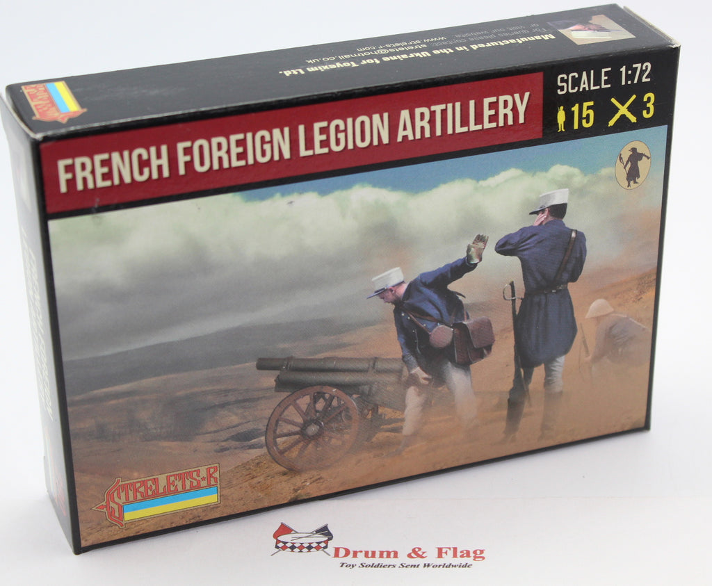 Strelets Set 290 - French Foreign Legion Artillery. 1/72 Scale Plastic Figures