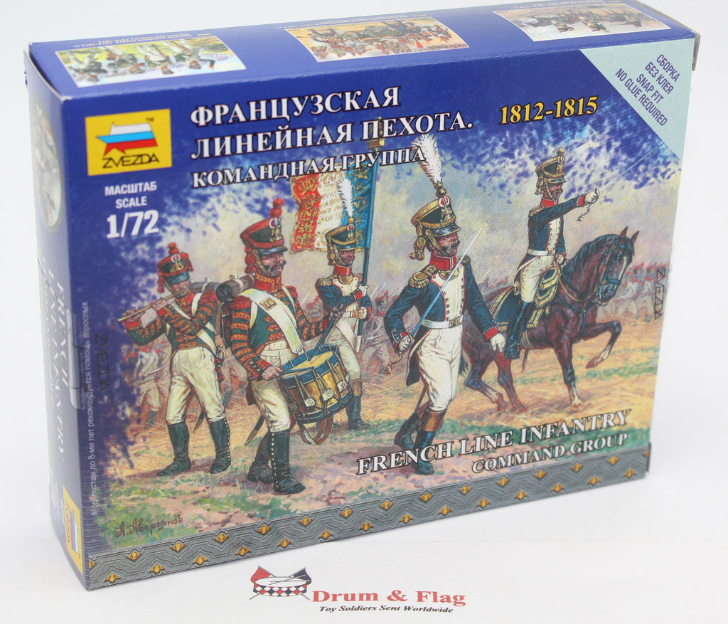 ZVEZDA 6816 FRENCH LINE INFANTRY COMMAND GROUP 1/72. Hard plastic kit.