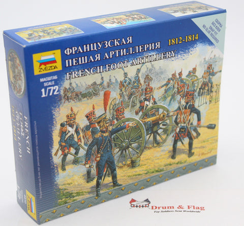 ZVEZDA 6810 FRENCH FOOT ARTILLERY. Napoleonic. 1/72. Hard plastic kit.