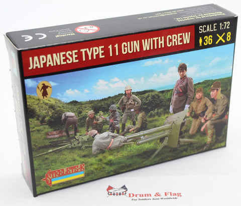 STRELETS SET 281. JAPANESE TYPE 11 GUN WITH CREW. WW2. 1/72 SCALE