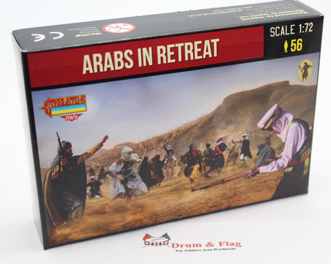 STRELETS SET M 148. ARABS IN RETREAT. WW1. 1/72 SCALE
