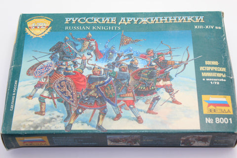 Used. Zvezda 8001. Medieval Russian Knights. 1/72 Scale. (KJ38)