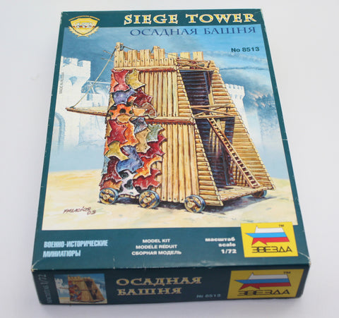USED. ZVEZDA 8513 SIEGE TOWER. MEDIEVAL ERA. 1/72 SCALE. PLASTIC BOXED KIT. (AW43)