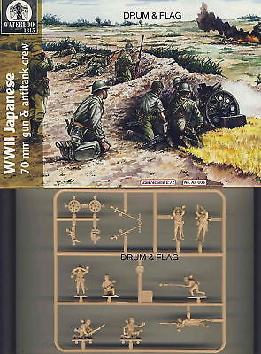 WATERLOO 1815 AP003 WWII JAPANESE 70mm Gun & Crew. 1/72