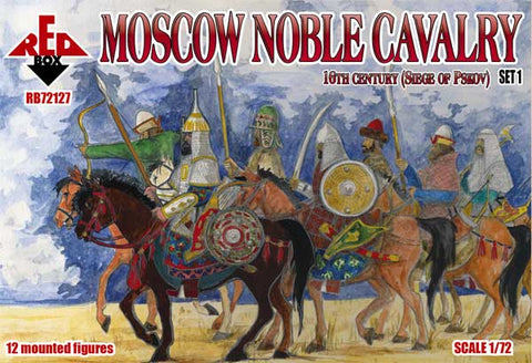 RedBox 72127 Moscow Noble Cavalry - 16th Century - Siege of Pskov Set #1  - 1/72 scale.