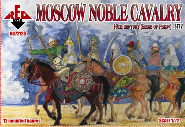 RedBox 72128 Moscow Noble Cavalry - 16th Century - Siege of Pskov Set #2  - 1/72 scale.