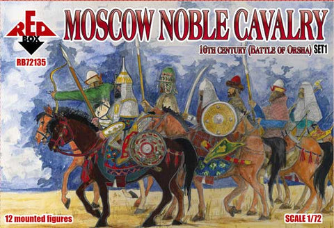RedBox 72135 Moscow Noble Cavalry - 16th Century - Battle of Orsha Set #1  - 1/72 scale.