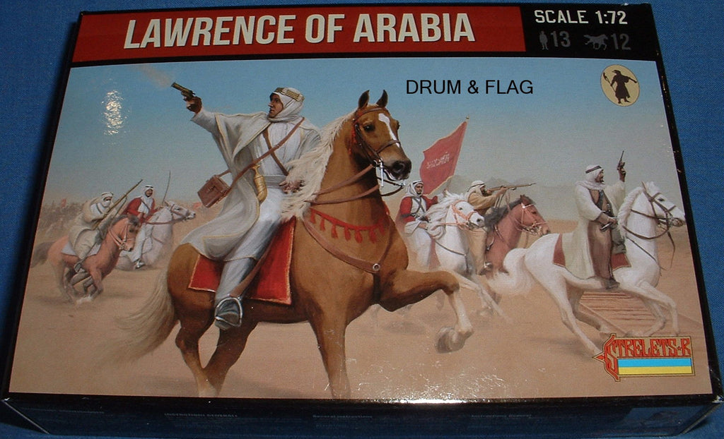 STRELETS SET 115. LAWRENCE OF ARABIA. 1/72 SCALE