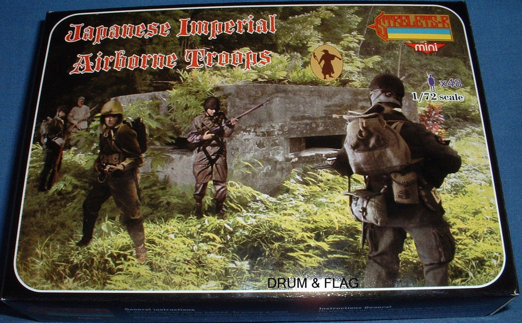 STRELETS SET M 104. WW2 JAPANESE IMPERIAL AIRBORNE TROOPS. 1/72 SCALE. 48 FIGS