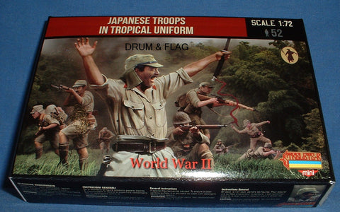 STRELETS Set M114 - JAPANESE TROOPS IN TROPICAL UNIFORM - WW2 - 1/72