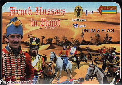 STRELETS 118 NAPOLEONIC FRENCH HUSSARS EGYPT 1/72 SCALE PLASTIC. LIGHT CAVALRY