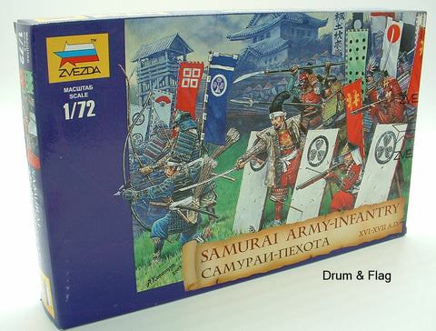 ZVEZDA 8017: SAMURAI INFANTRY XVI-XII C. 1:72 SCALE. JAPANESE WARRIORS.