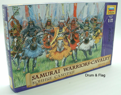ZVEZDA 8025: SAMURAI WARRIORS - CAVALRY XVI-XII C. 1:72 SCALE. JAPANESE