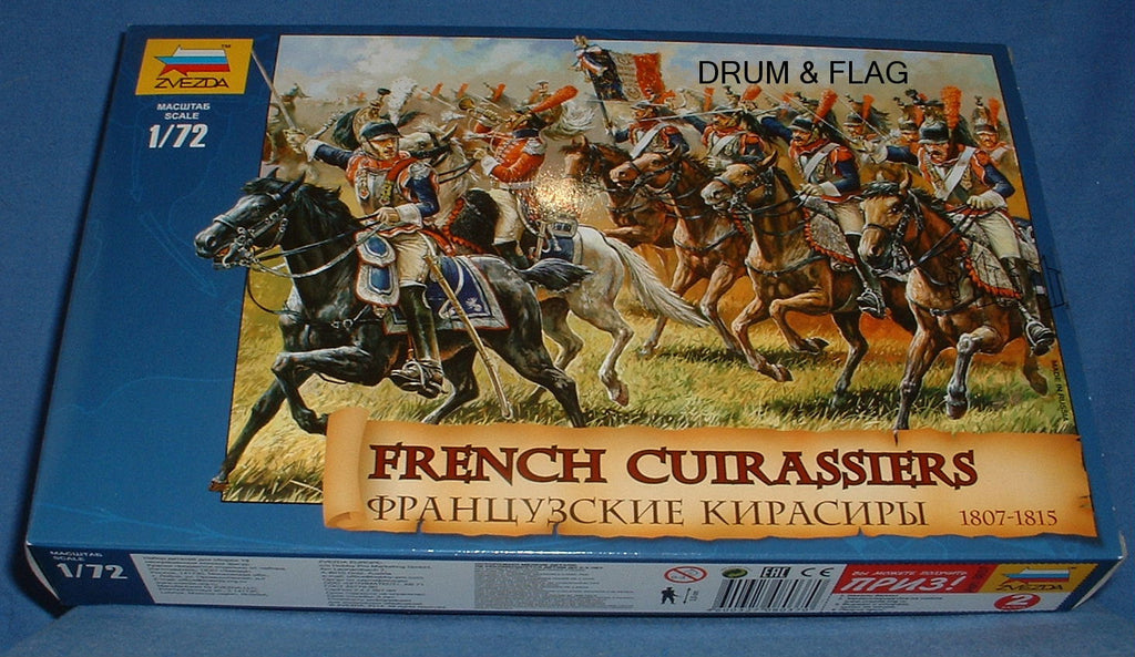 Zvezda Set 8037 - Napoleonic French Cuirassiers - 1/72 Scale