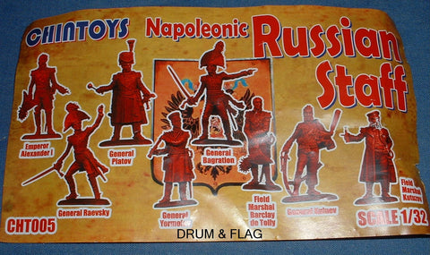 CHINTOYS cht005 NAPOLEONIC RUSSIAN STAFF #2 1/32 SCALE 55-60mm