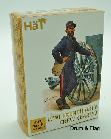 HaT 8159 WWI French Artillery Crew (Early) 1/72 scale. 32 Figures