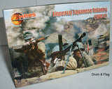 Mars 72107 Imperial Japanese Infantry WWII. 1/72 scale.
