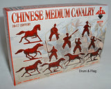 RedBox 72118 Chinese Medium Cavalry 16-17th Century 1/72 scale