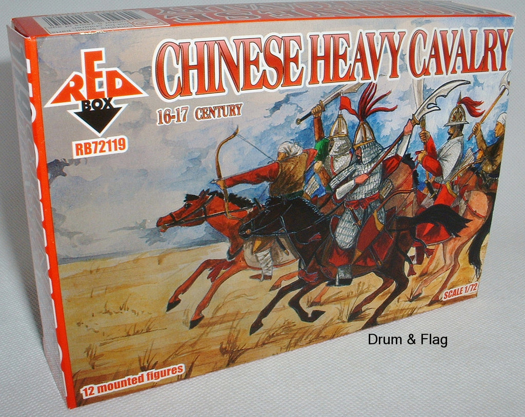 RedBox 72119 Chinese Heavy Cavalry 16-17th Century 1/72 scale