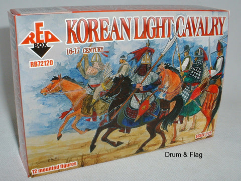 RedBox 72122 Korean Light Cavalry 16-17th Century 1/72 scale