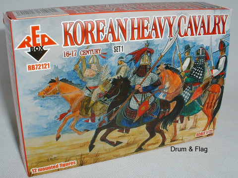 RedBox 72122 Korean Heavy Cavalry Set 1 16-17th Century 1/72 scale