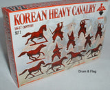 RedBox 72122 Korean Heavy Cavalry 16-17th Century 1/72 scale