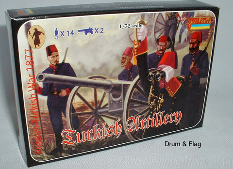 STRELETS SET 111. TURKISH ARTILLERY. RUSSIAN-TURKISH WAR 1877. 1/72 SCALE